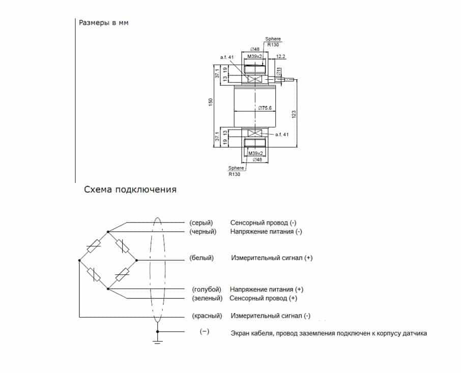 Схема подключения тензодатчика