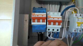 Пломбировка автоматических выключателей