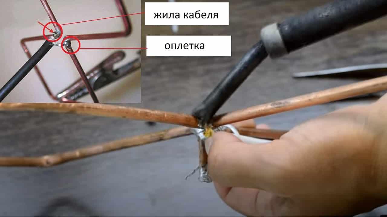 Припаяйте кабель к антенне