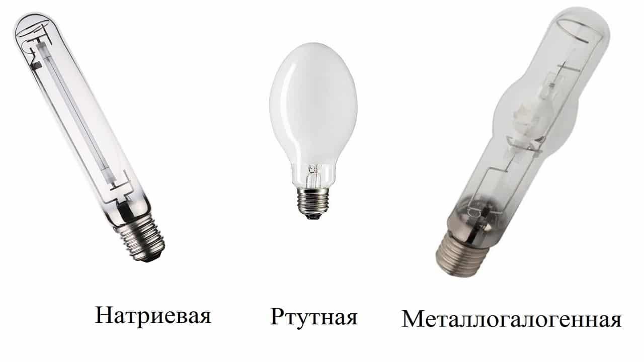 Газоразрядные лампы для растений