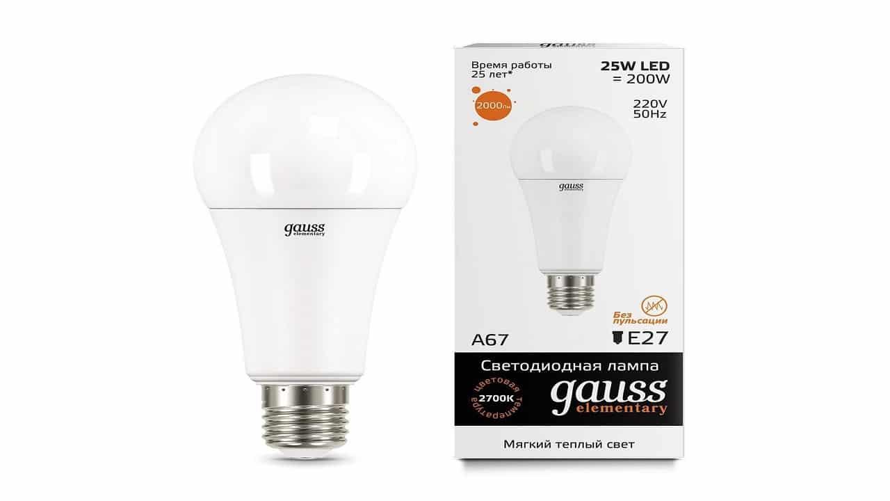 Лампа Gauss