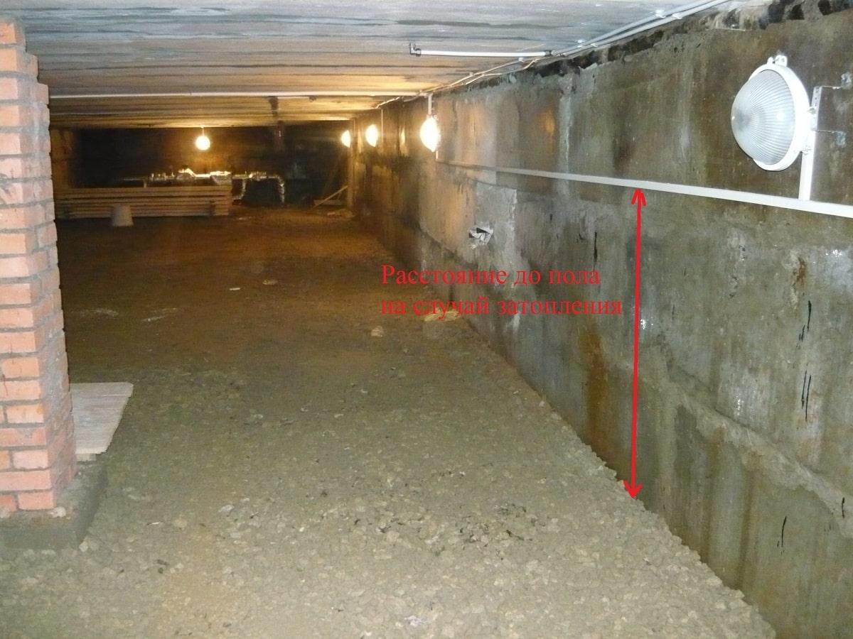 Пример установки светильников на стену