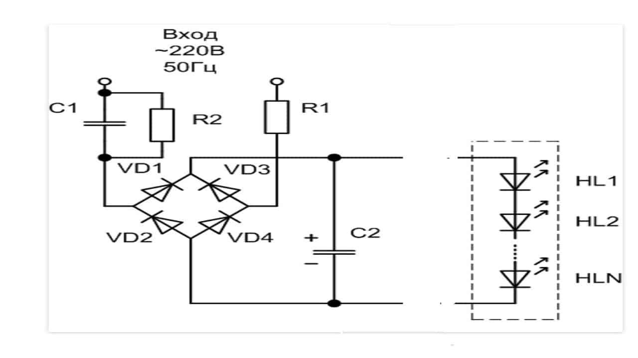 Схема драйвера для лампы