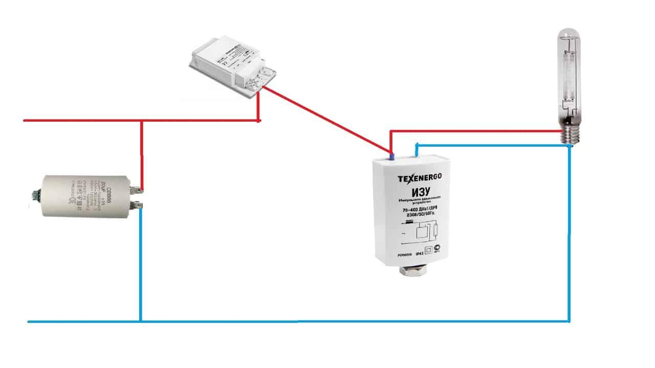 Схема подключения с конденсатором