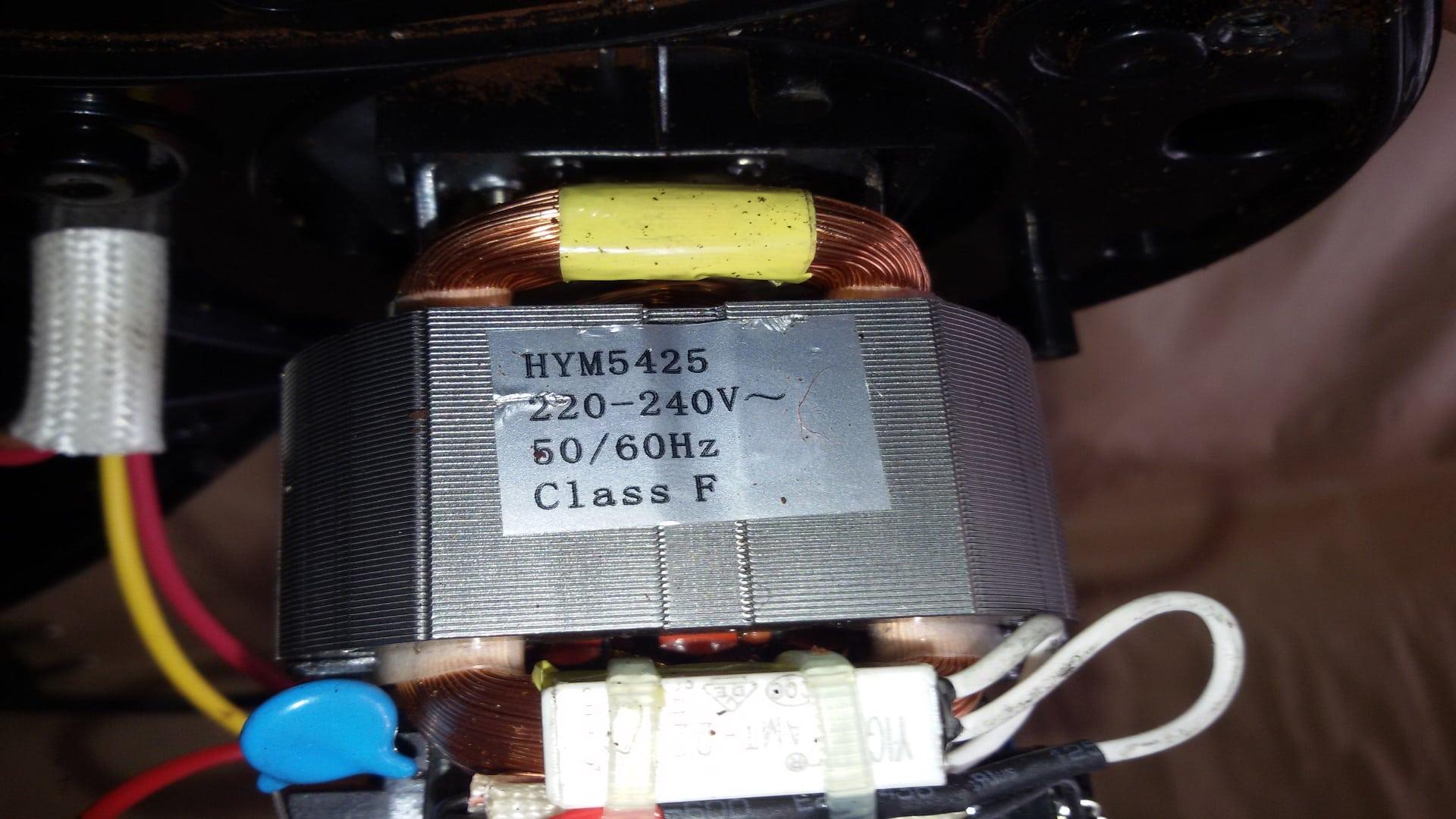 Двигатель кофемолки