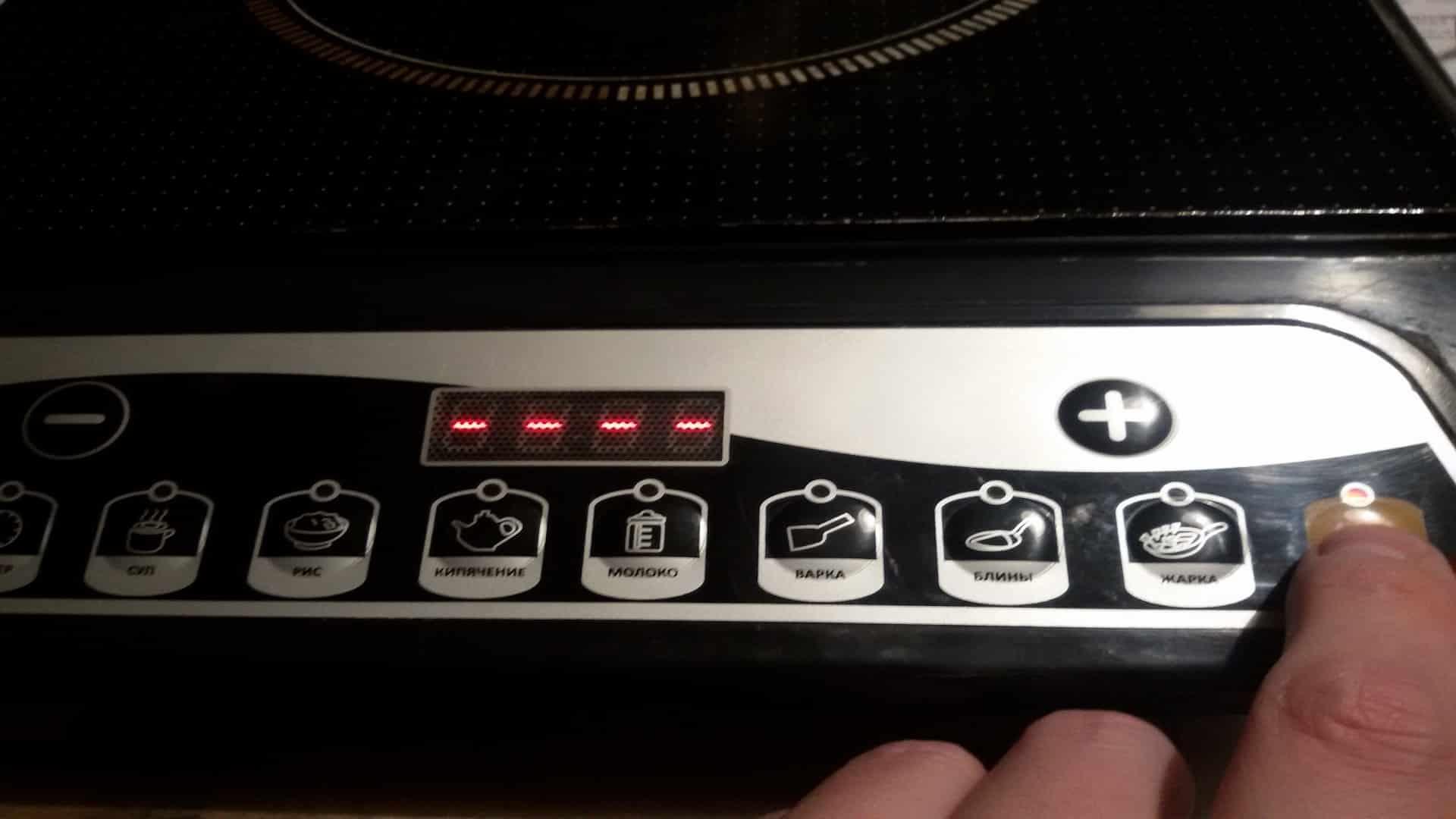 Включаем портативную индукционную печь в сеть