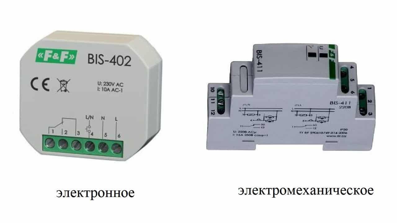 Электронное и электромеханическое реле