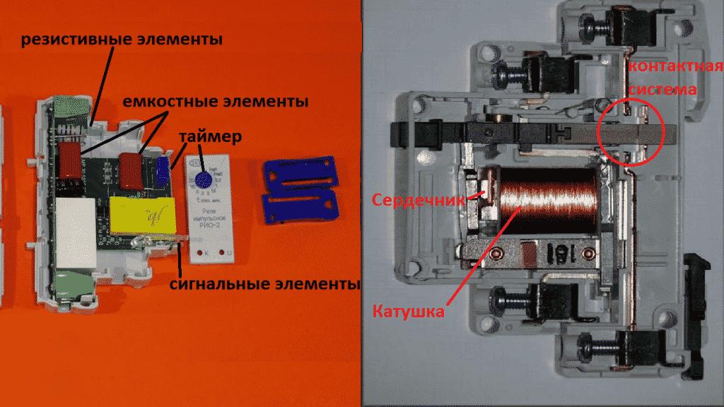 Пример устройства импульсного реле