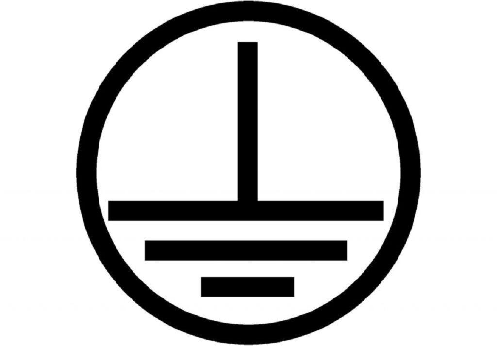Защитный проводник — графическое обозначение