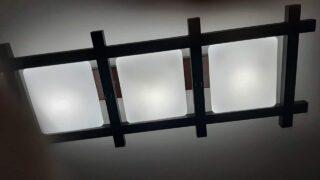 Светильник на потолке пример фиксированного электрооборудования