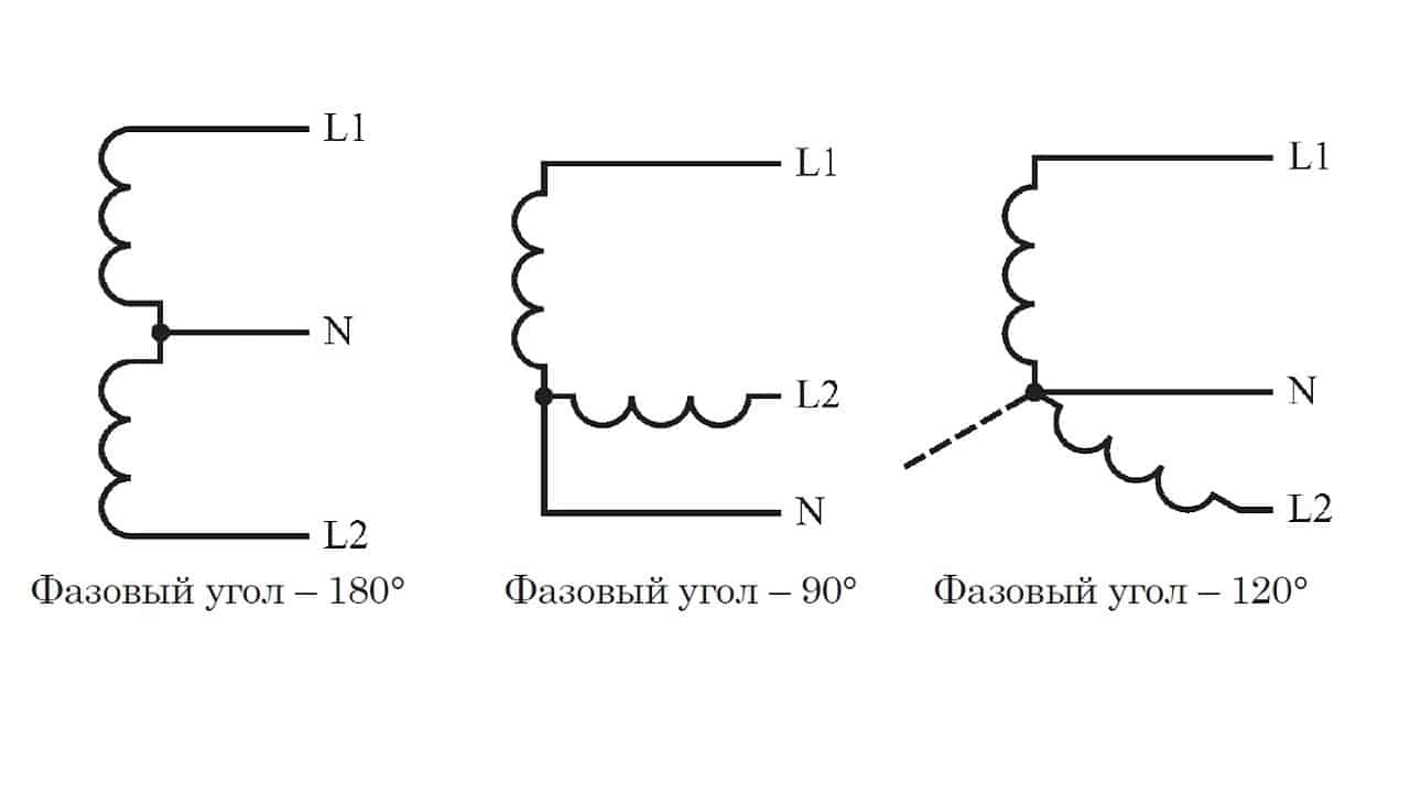 Двухфазные трехпроводные системы