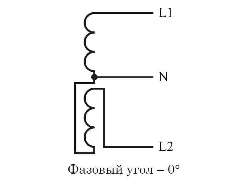 Однофазная трехпроводная система